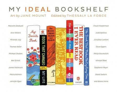 Стал известен список любимых книг автора «Сумерек» Стефани Майер