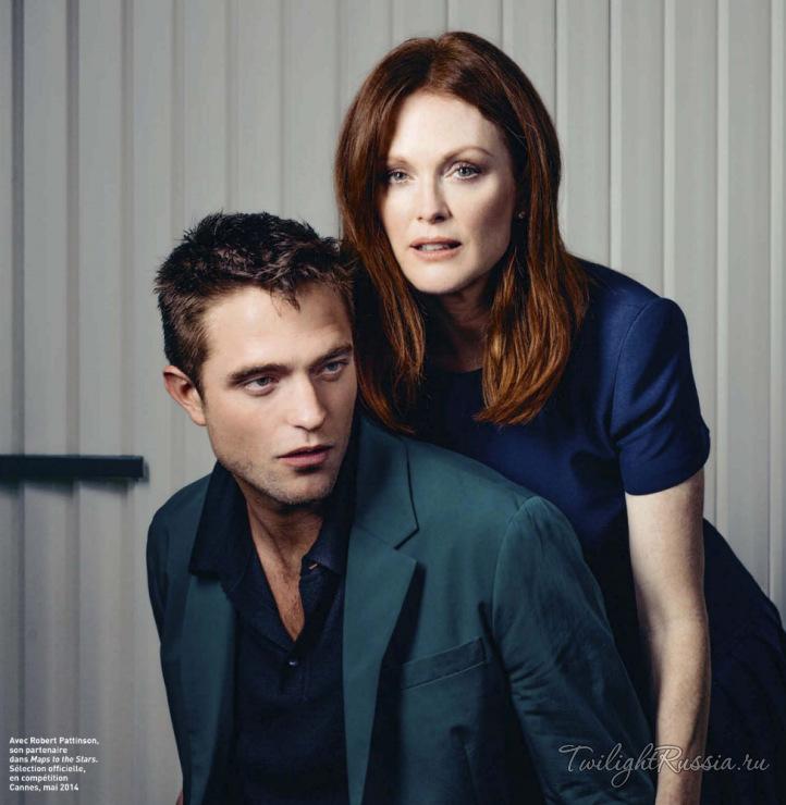 Джулианна и Роберт