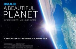 Красивая планета