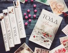 Анна Тодд: «Я сама до последнего не знала, чем закончится моя книга»