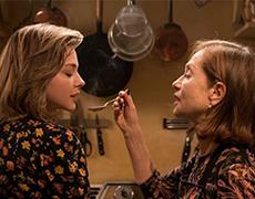 Рецензия на фильм «В объятиях лжи»: Всем нужен друг