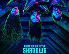 Больше вампирских камео во 2 сезоне «Чем мы заняты в тени»