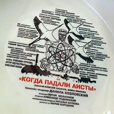 Данила Козловский приступил к съемкам картины о Чернобыльской катастрофе