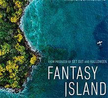 Трейлер «Острова фантазий»